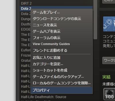 Steam ゲームライブラリ